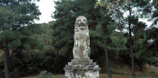 Αρχαιολογικά Μνημεία Σερρών