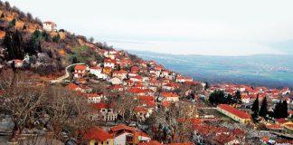 Χωριά Σερρών