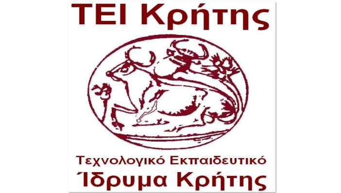 Τ.Ε.Ι. Κρήτης