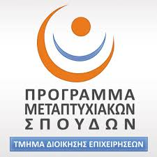 Τ.Ε.Ι. Κεντρικής Μακεδονίας